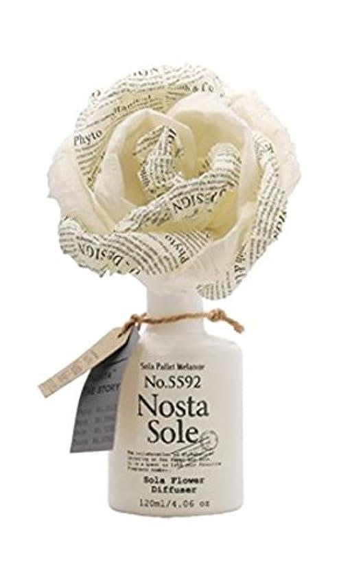 四半期人に関する限り生理Nosta ノスタ Solaflower Diffuser ソラフラワーディフューザー Sole ソーレ/太陽