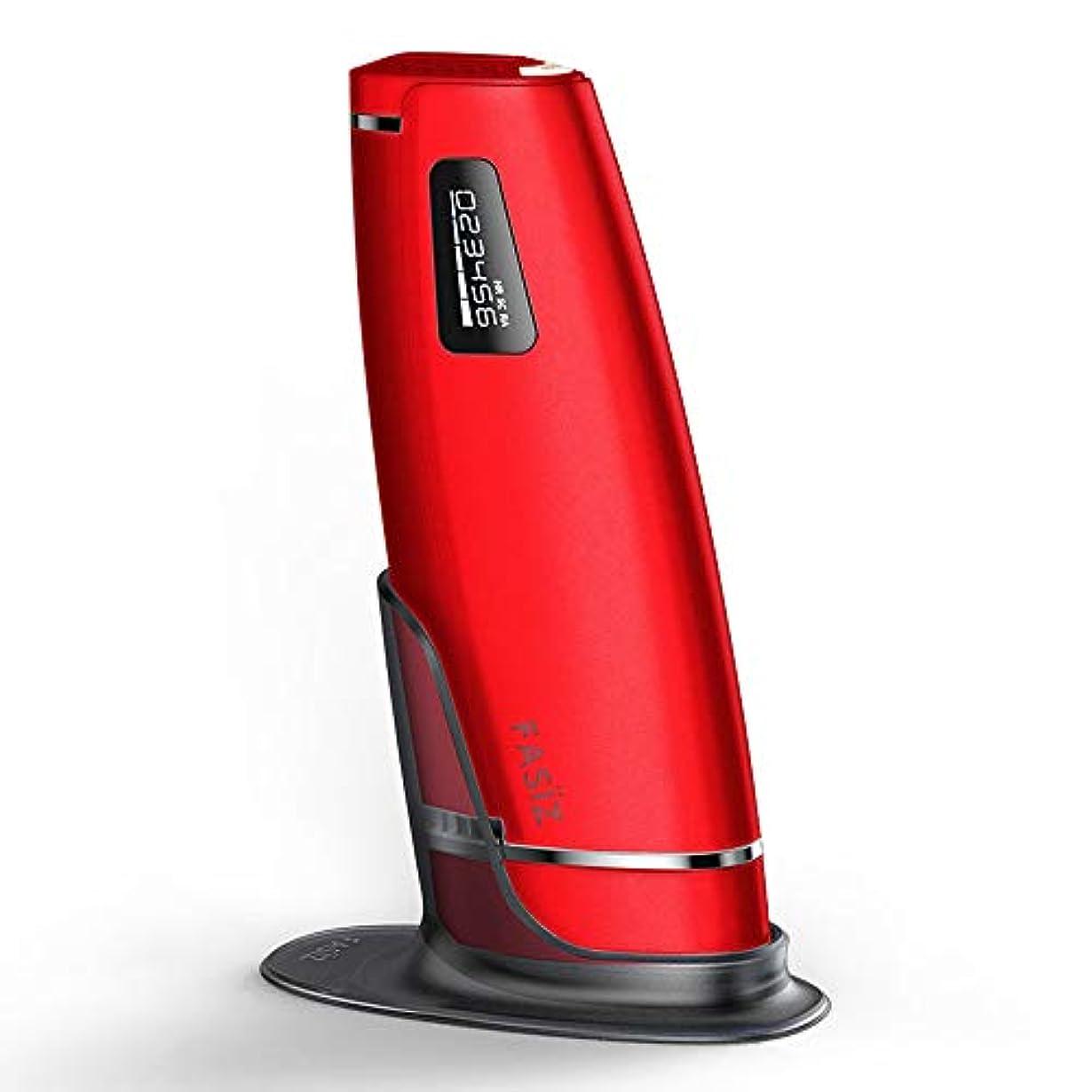 判読できない請負業者強調FASIZ 脱毛器 光美容器 シルクエキスパート家庭用脱毛器 IPL技術 肌に優しい45万回照射 15万回美肌 全身用 (レッド)