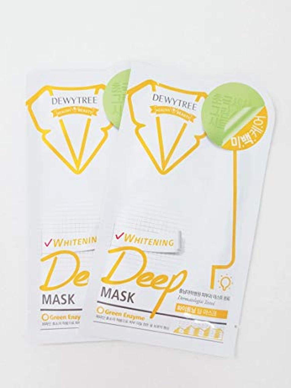 供給パレード同種の(デューイトゥリー) DEWYTREE ホワイトニングディープマスク 20枚 Whitening Deep Mask 韓国マスクパック (並行輸入品)