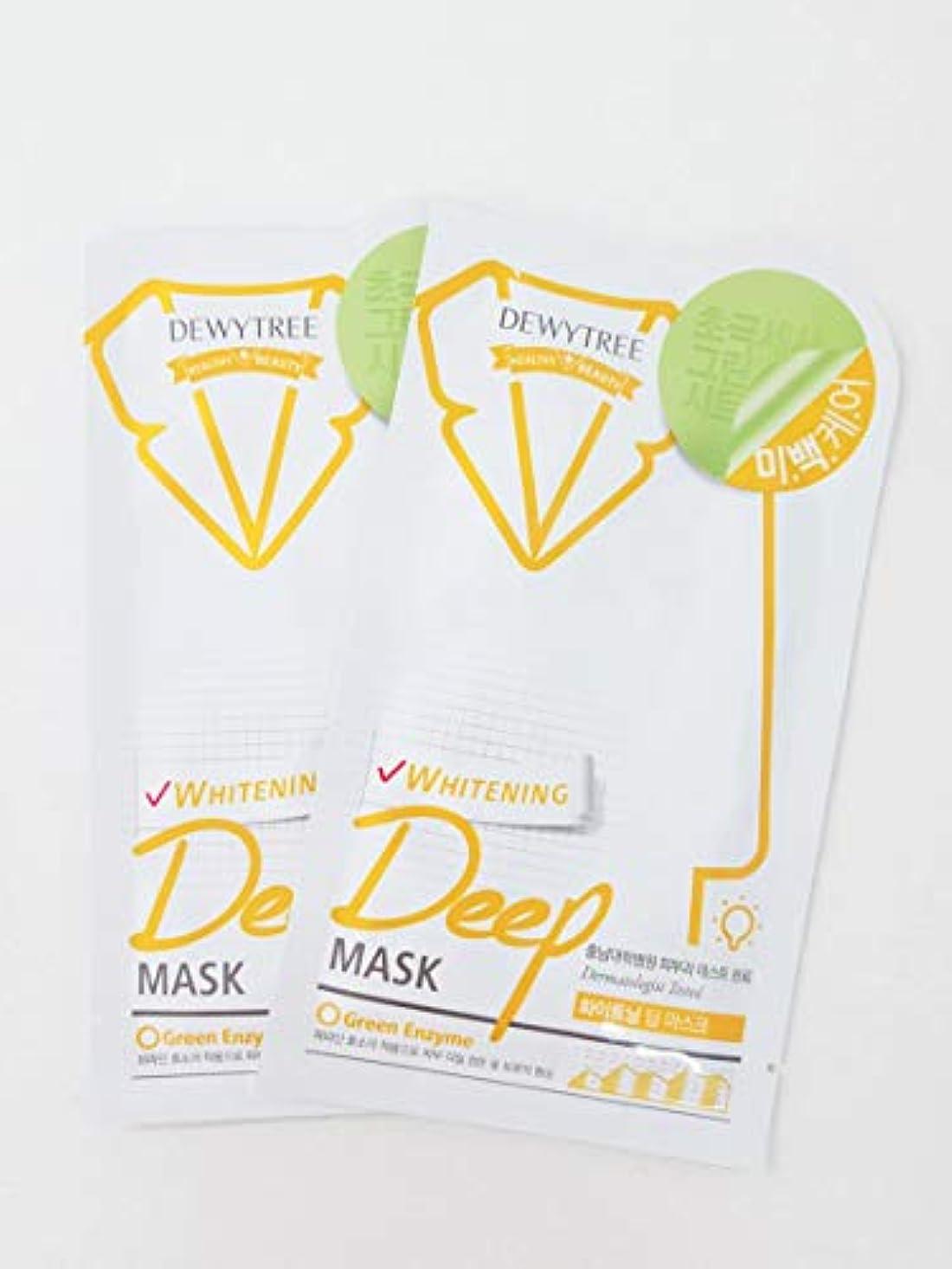 大きさ素朴な納屋(デューイトゥリー) DEWYTREE ホワイトニングディープマスク 20枚 Whitening Deep Mask 韓国マスクパック (並行輸入品)