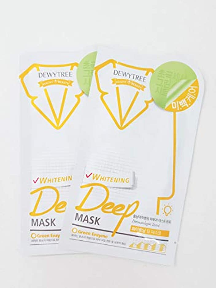 強盗ペナルティ倫理(デューイトゥリー) DEWYTREE ホワイトニングディープマスク 20枚 Whitening Deep Mask 韓国マスクパック (並行輸入品)