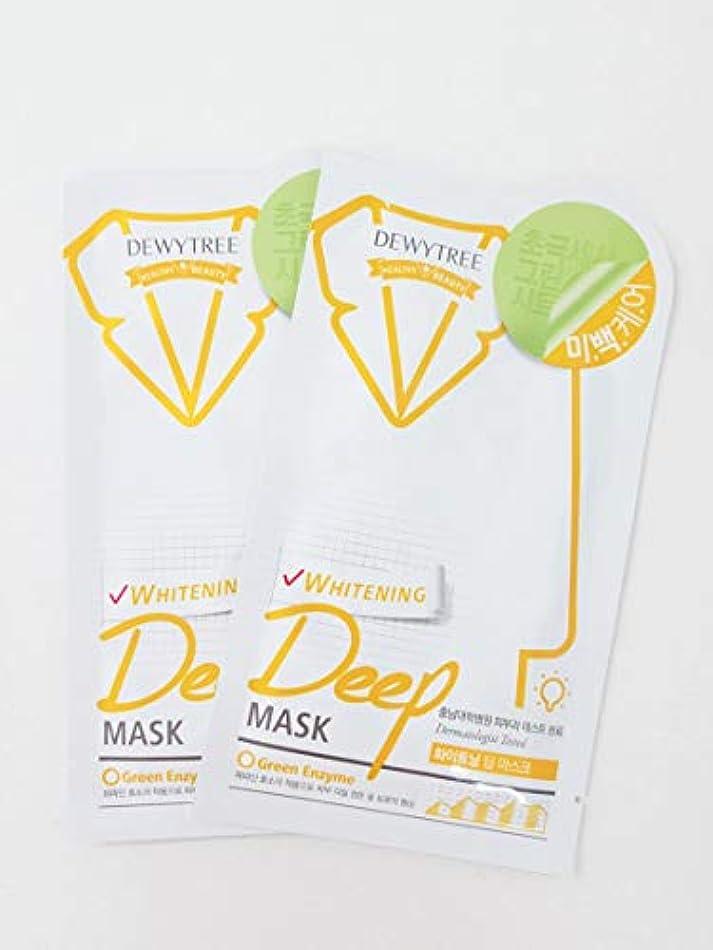 軸ブレーキ嵐の(デューイトゥリー) DEWYTREE ホワイトニングディープマスク 20枚 Whitening Deep Mask 韓国マスクパック (並行輸入品)