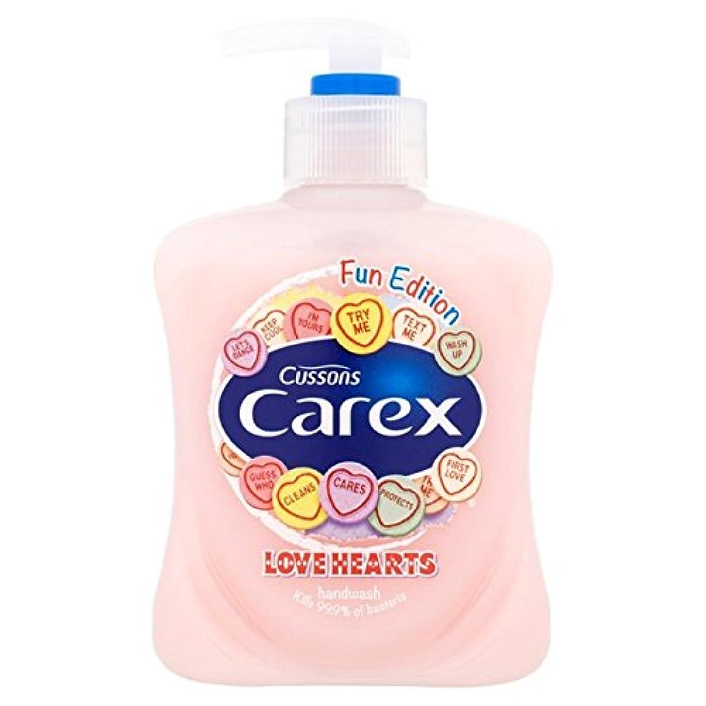 メタルラインソロつまずくスゲ楽しい版愛の心のハンドウォッシュ250ミリリットル x4 - Carex Fun Edition Love Hearts Hand Wash 250ml (Pack of 4) [並行輸入品]