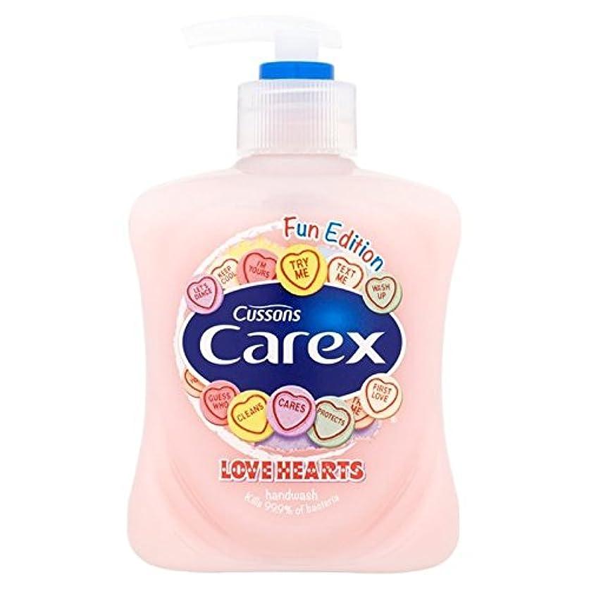 謝罪する愚かな拷問スゲ楽しい版愛の心のハンドウォッシュ250ミリリットル x4 - Carex Fun Edition Love Hearts Hand Wash 250ml (Pack of 4) [並行輸入品]