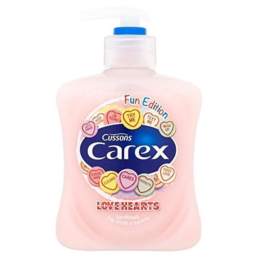 刺します瀬戸際加速度スゲ楽しい版愛の心のハンドウォッシュ250ミリリットル x2 - Carex Fun Edition Love Hearts Hand Wash 250ml (Pack of 2) [並行輸入品]