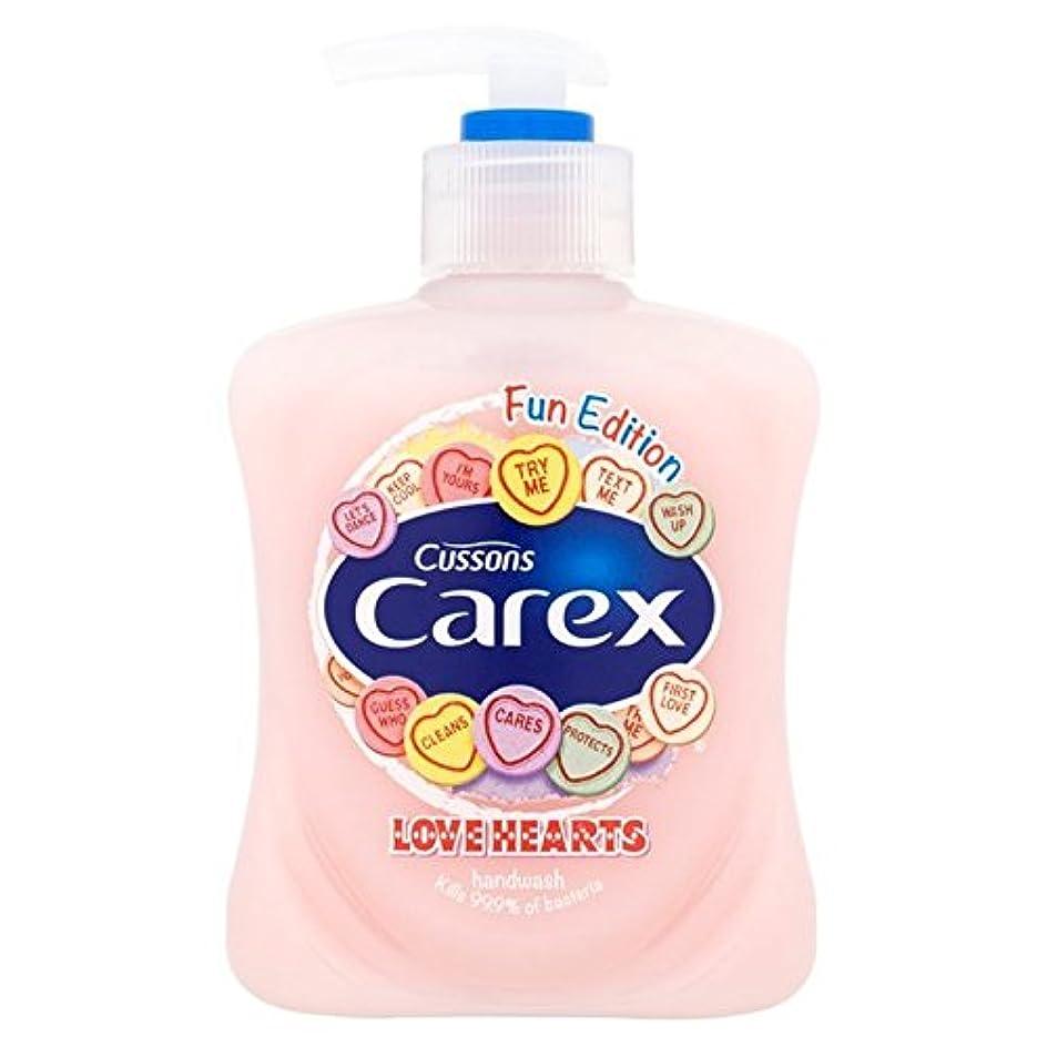 学習者窓を洗うスカートスゲ楽しい版愛の心のハンドウォッシュ250ミリリットル x4 - Carex Fun Edition Love Hearts Hand Wash 250ml (Pack of 4) [並行輸入品]