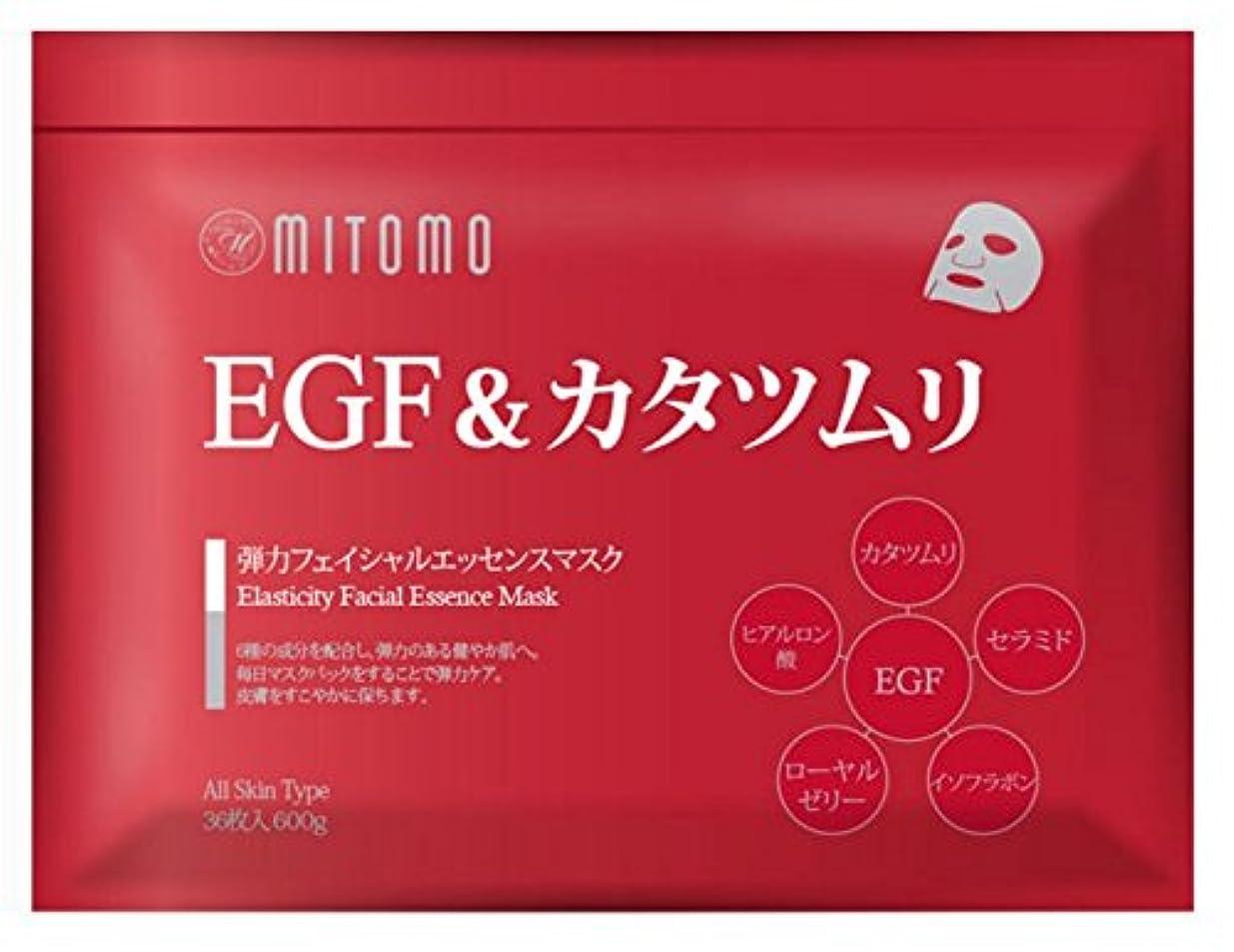一致引き潮天文学【MITOMO/美友】フェイスマスク?シートマスク【MT001-E-0】EGF&カタツムリ36枚入