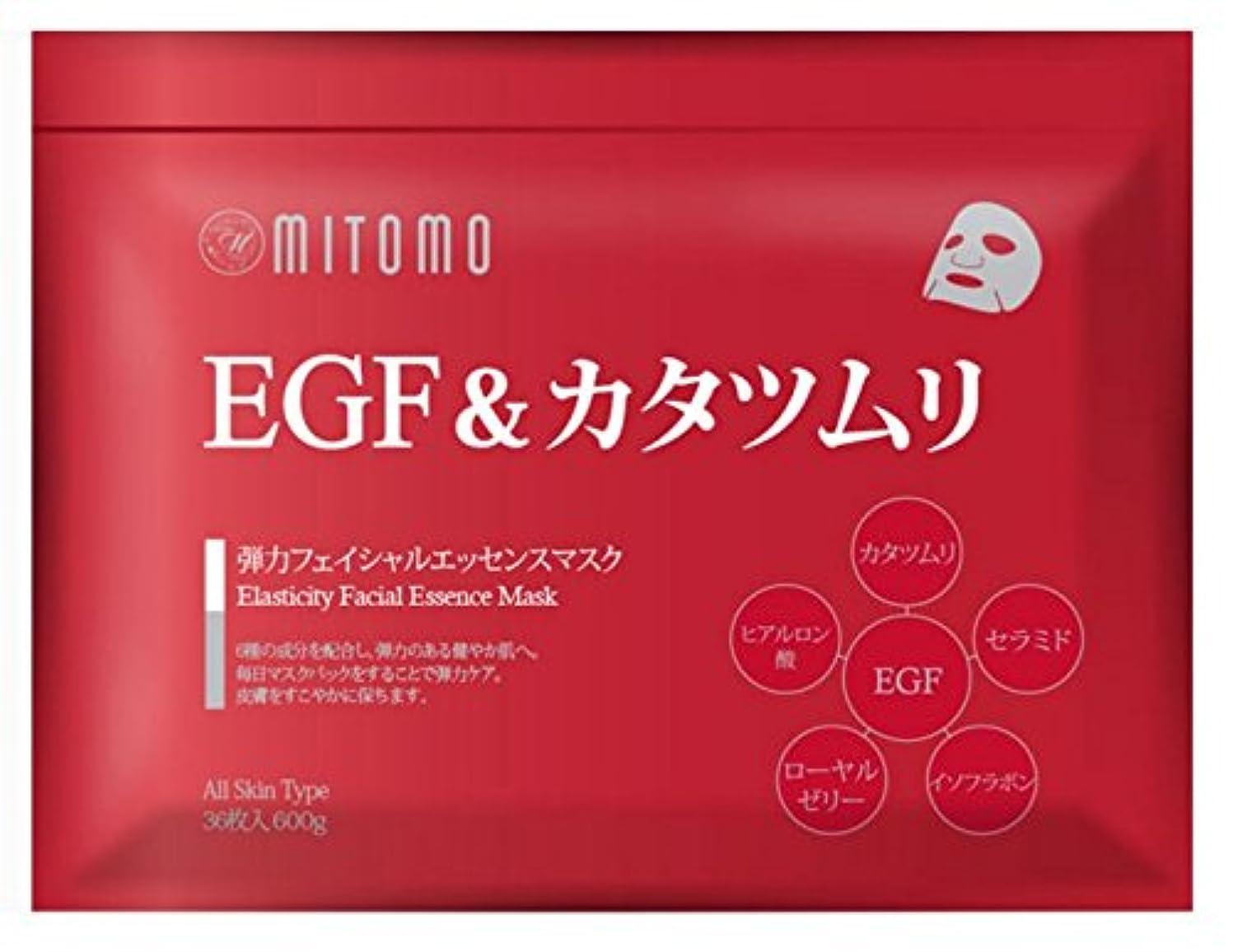 変換検出するたるみ【MITOMO/美友】フェイスマスク?シートマスク【MT001-E-0】EGF&カタツムリ36枚入