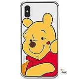 [Disney Finger Soft Bumper ディズニー バンパー] スマホケース iPhoneXs max iPhoneXR iPhoneX iPhone8 iPhone8plus iphone7 iphone7plus iPhone Xs Max XsMax XR X 7 8 plus プラス アイフォン Xs Max XsMax XR X 7 8 plus プラス アイフォンXs ディズニー ミッキー ミニー プーさん ドナルド デイジー スチッチ マイク オラフ カバー ケース (【iphone XR】, 【プー】) [並行輸入品]