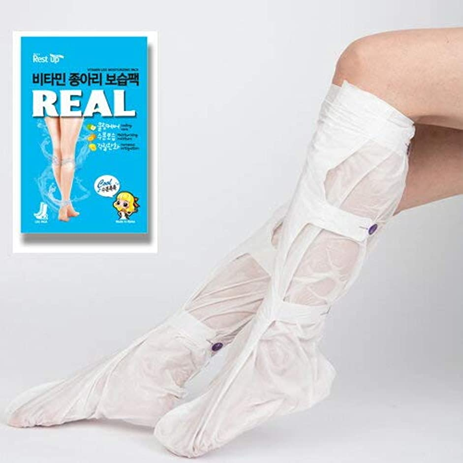 浴やりすぎプロテスタントVITAMIN LEG MOISTURIZING PACK★/ふくらはぎまで保湿パック/ビタミン/ふくらはぎの休息/お風呂上り時最高!SIN