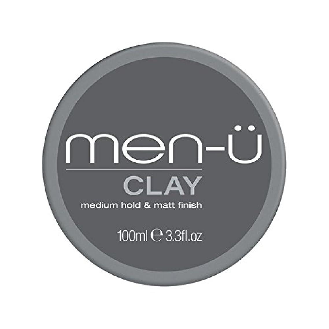 軽量落とし穴召喚するMen-? Clay (100ml) - 男性-粘土(100ミリリットル) [並行輸入品]