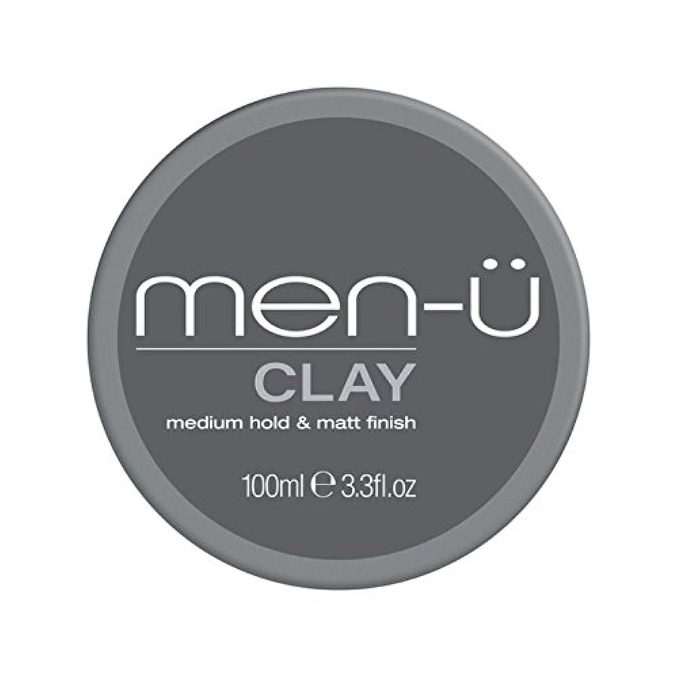 口述振り向く三番男性-粘土(100ミリリットル) x2 - Men-? Clay (100ml) (Pack of 2) [並行輸入品]