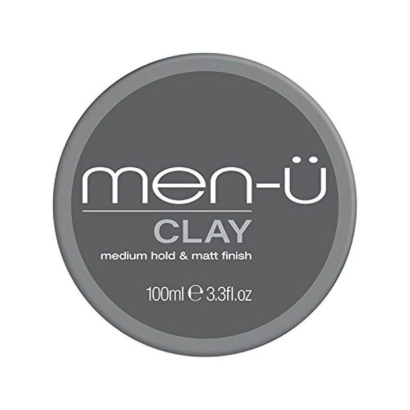 登場セールスマン延ばすMen-? Clay (100ml) - 男性-粘土(100ミリリットル) [並行輸入品]
