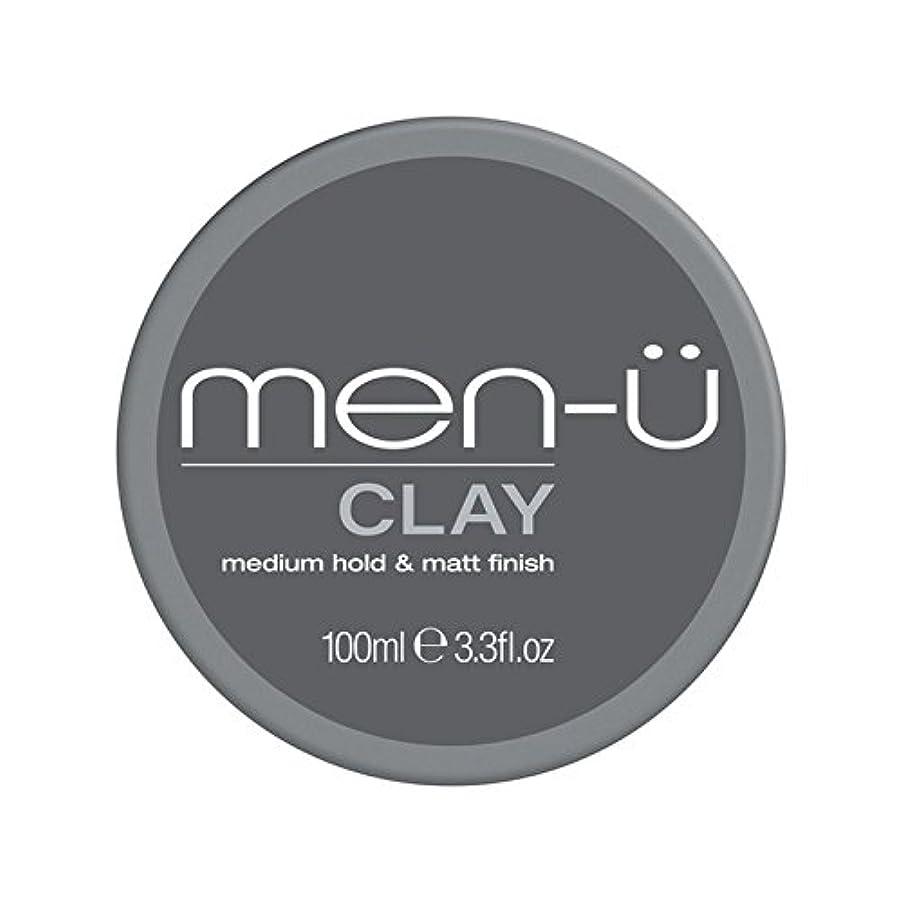 アレイ救いに対処するMen-? Clay (100ml) - 男性-粘土(100ミリリットル) [並行輸入品]