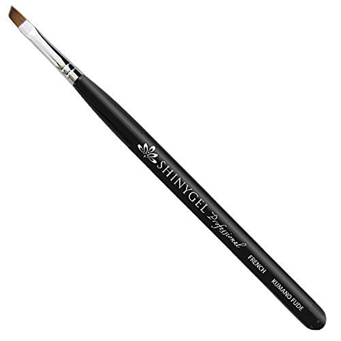 滑る地球毒性SHINY GEL ジェルブラシ フレンチ 熊野筆