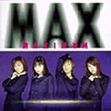 MAXIMUM (マスターピース・シリーズ)