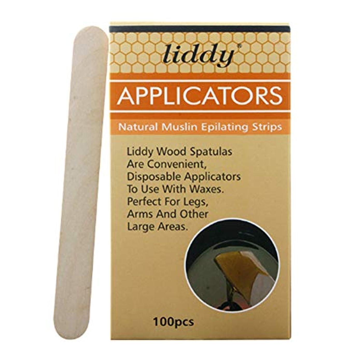 ハイブリッドおもてなしオーケストラCangad 木製 アイススティック棒 (アイスキャンディー棒) スパチュラ ブラジリアンワックス 脱毛 木ヘラ ワックス脱毛 100pcs (消毒済み)