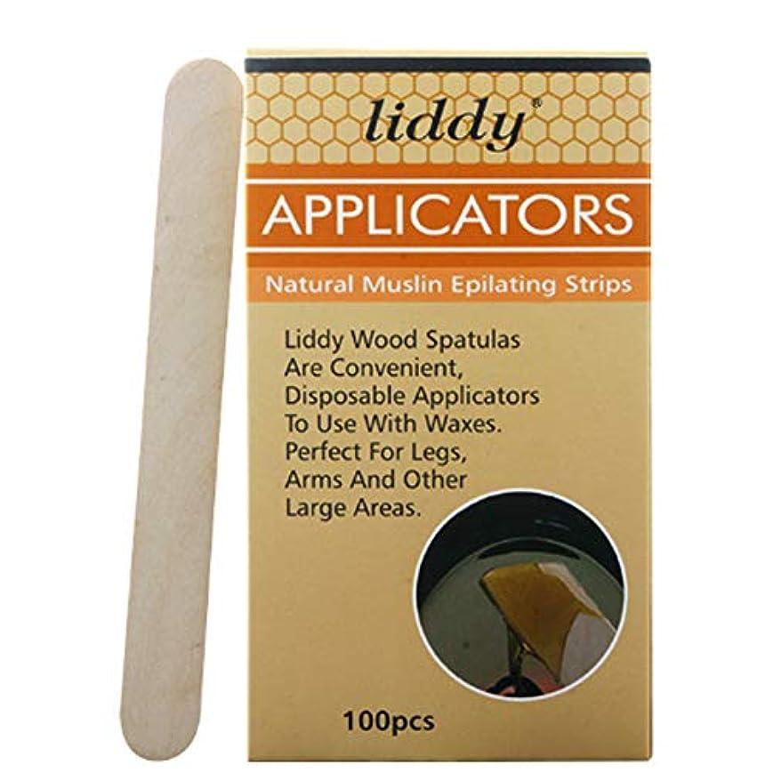仕事に行く飼い慣らす単にCangad 木製 アイススティック棒 (アイスキャンディー棒) スパチュラ ブラジリアンワックス 脱毛 木ヘラ ワックス脱毛 100pcs (消毒済み)