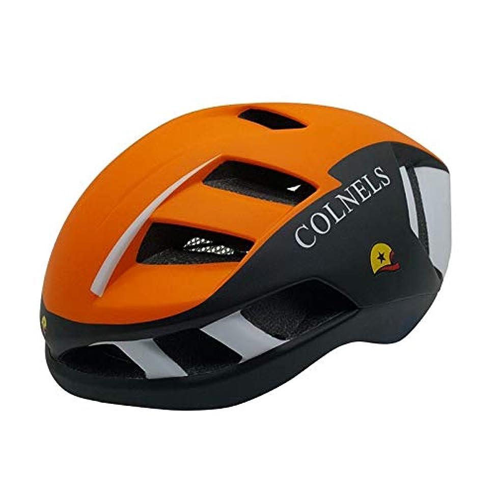 戦闘奨励します吹きさらしWangGai 16の穴が付いている調節可能な軽量の流行のサイクリングヘルメット