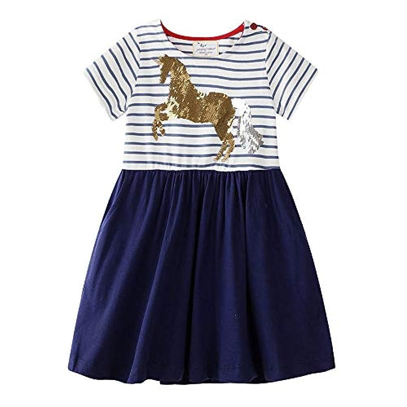 わずかなどういたしましてしないでくださいガールズドレス 夏の子供スカートスパンコール刺繍入りアニマル柄の女子ショートスカート ステージパフォーマンスに最適 (Color : Navy blue, Size : 7 years)