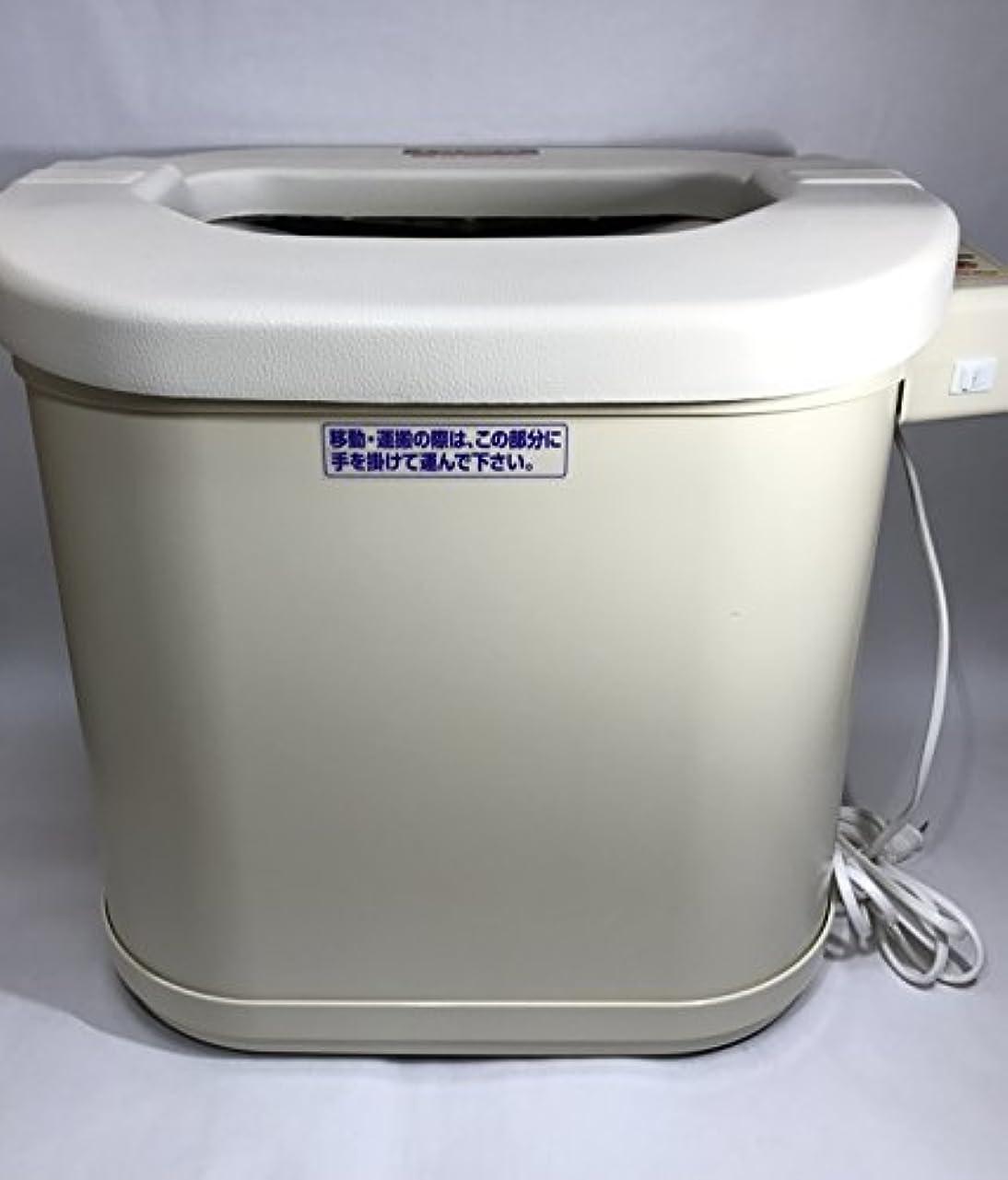 反対する困難ハンディキャップ足温器スマーティ レッグホット『LH-2』