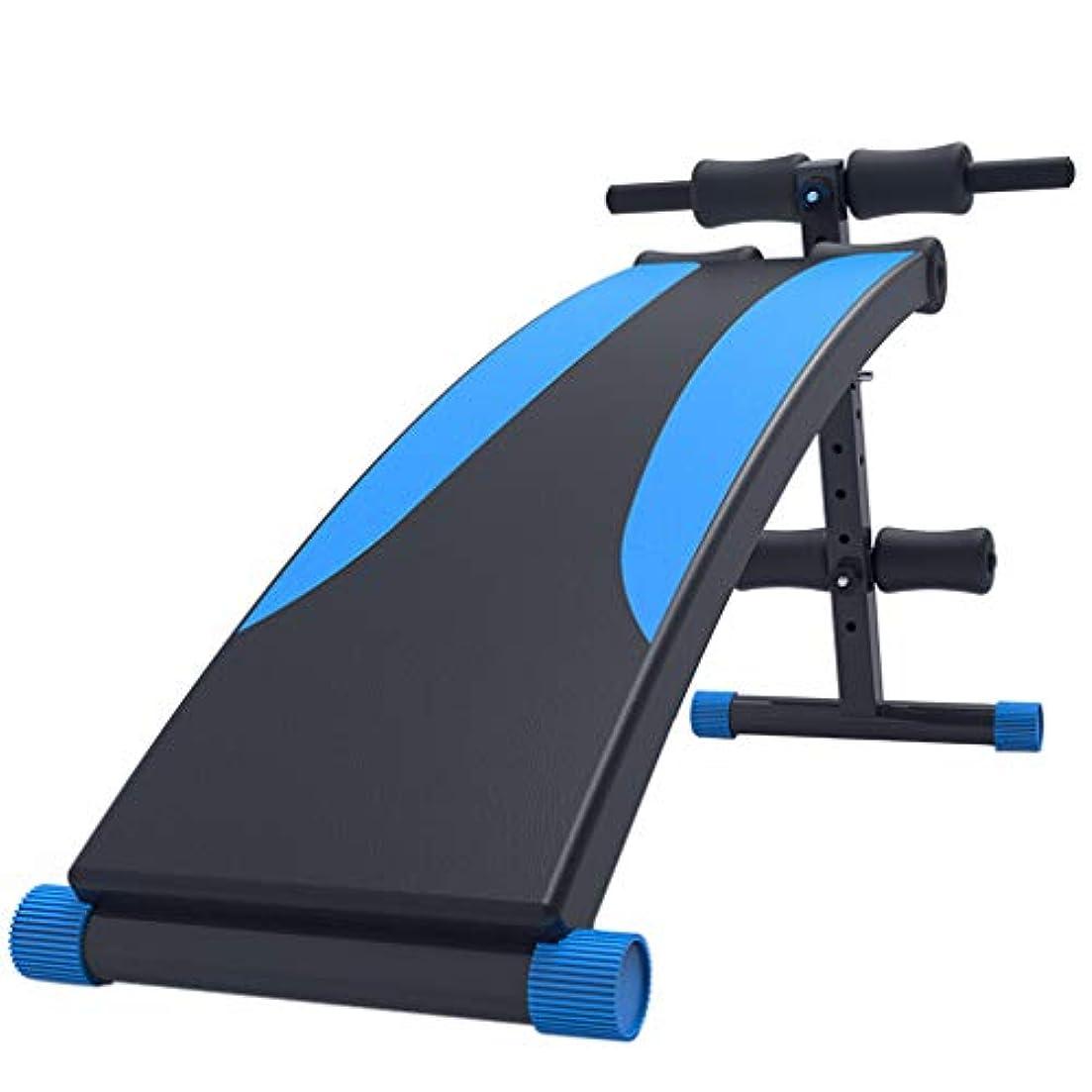 追記暴君転送調節可能な衰退アブワークアウトベンチ、人間工学に基づいて設計、腹筋のため、クランチ、腹筋運動