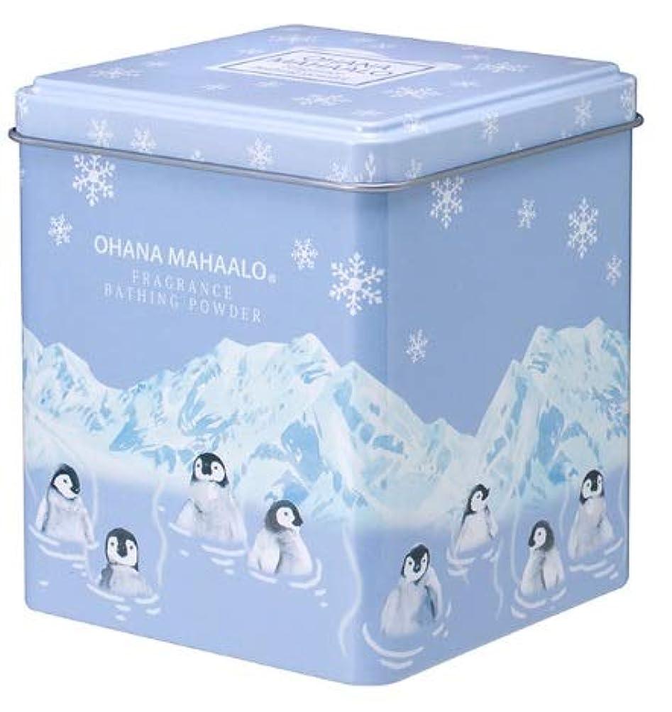 カリングテメリティ洗う【 OHANA MAHAALO(オハナ?マハロ) 】フレグランスバスパウダー<ハチミツの香り>