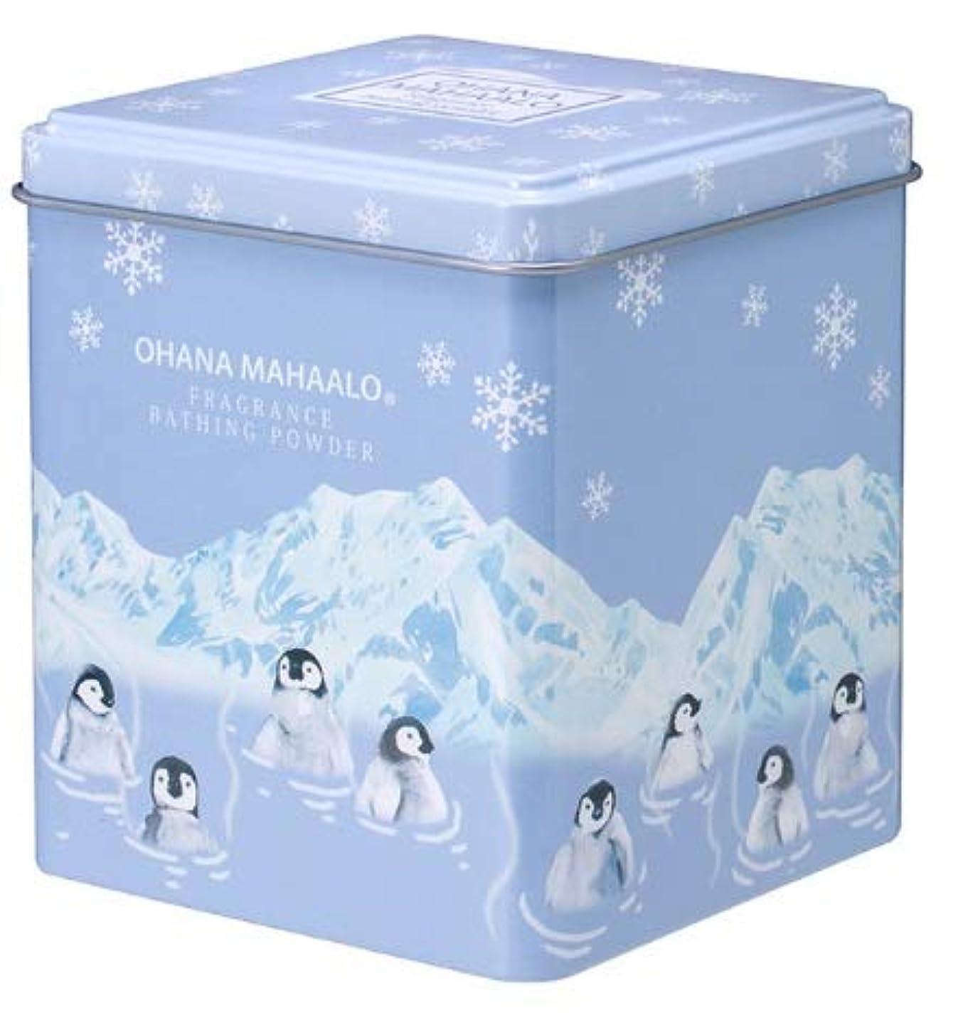 一晩瞑想緩める【 OHANA MAHAALO(オハナ?マハロ) 】フレグランスバスパウダー<ハチミツの香り>