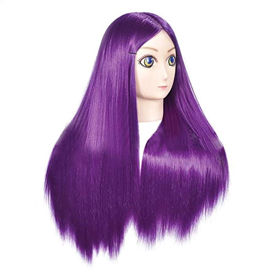 ナイロンおんどり退院高温シルクヘアスタイリングモデルヘッド女性モデルヘッドティーチングヘッド理髪店編組髪染め学習ダミーヘッド