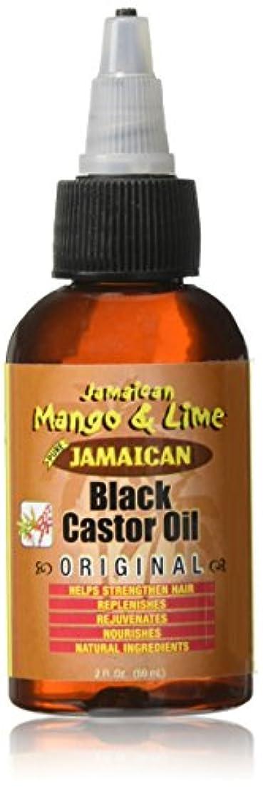 支店オーストラリアなのでJamaican Mango & Lime ブラックヒマシ油、オリジナル、2オンス