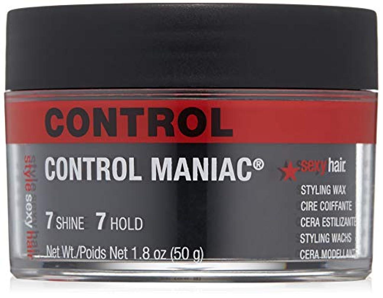 任意蒸発選択するセクシーヘアコンセプト - スタイル ワックス コントロール マニアック スタイリング ワックス - 50g/1.8oz