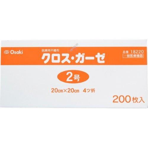 オオサキメディカル クロスガーゼ 2号 200枚入