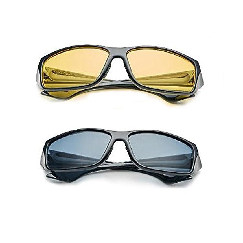 接辞色合い部分的MR サングラス 2色セット 超軽量 レンズ 偏光 車 安全 直射 x軽量 夜間 ドライブ 2-THEWORLD