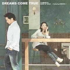 DREAMS COME TRUE「さぁ鐘を鳴らせ」のジャケット画像