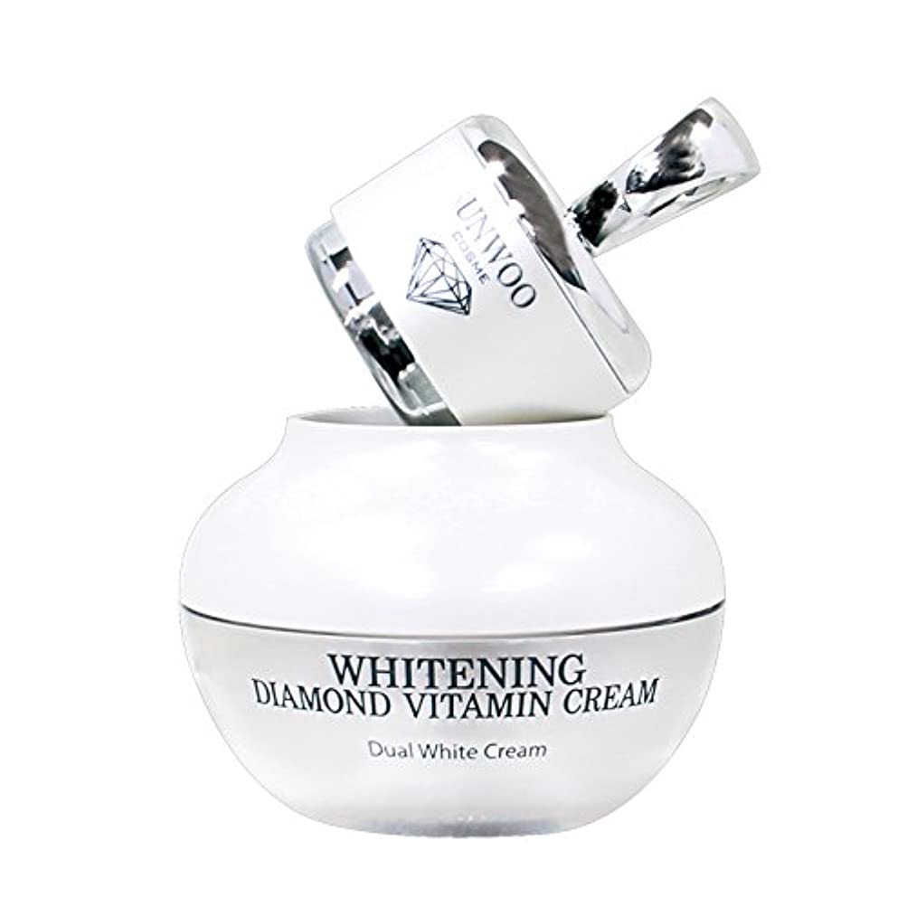座る剣バンWhitening Diamond Vitamin Cream