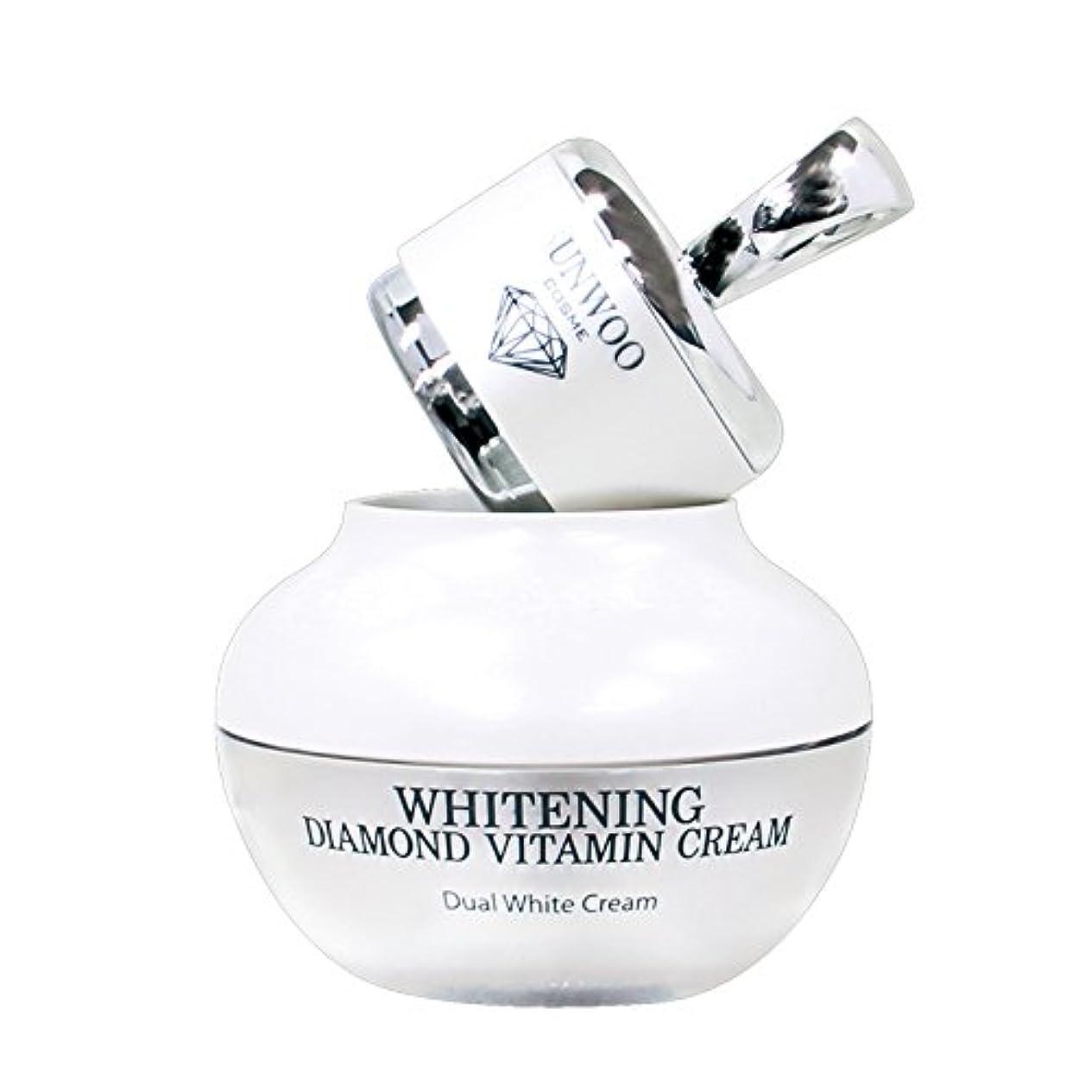 火山学グレー代表するWhitening Diamond Vitamin Cream