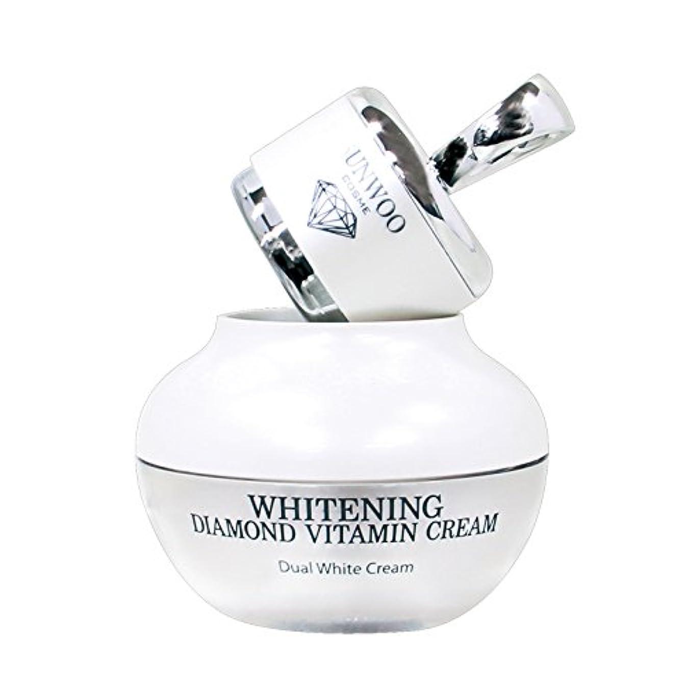 家禽鋼不規則性Whitening Diamond Vitamin Cream