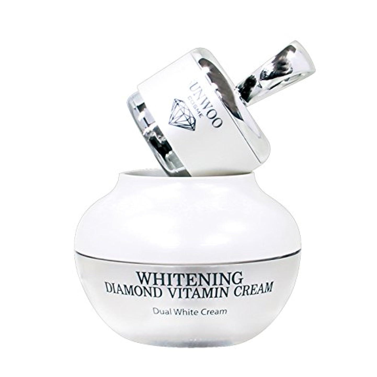 願望迅速等価Whitening Diamond Vitamin Cream