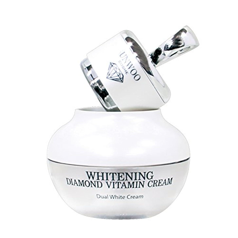 ビルダー継承クリケットWhitening Diamond Vitamin Cream