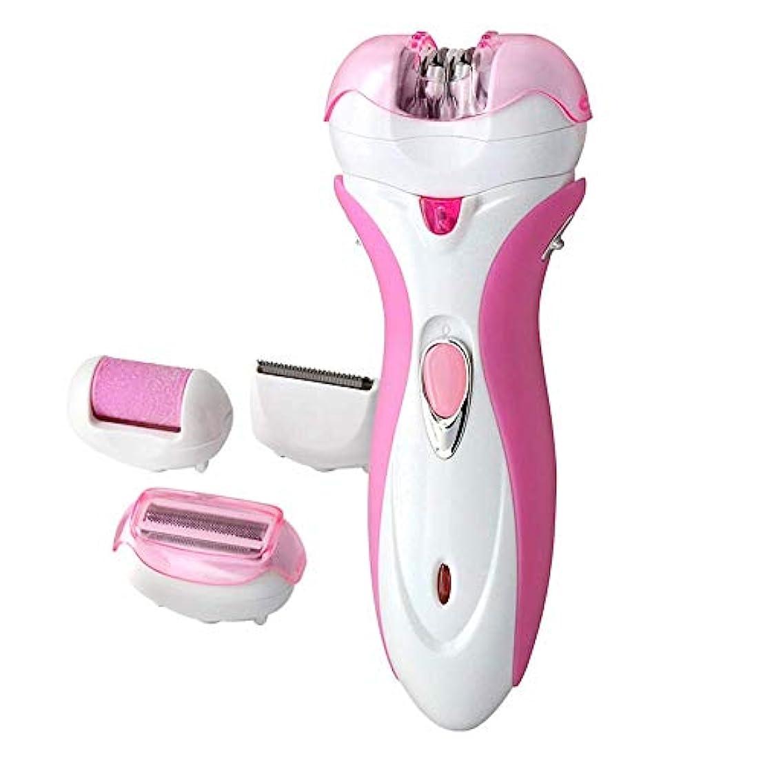 世界禁止マーチャンダイジング女性のための電気かみそり、脚脇の下やビキニラインのウェットドライ利用ビキニトリマーのための安全ロック無痛体毛リムーバーで1レディース電気シェーバーで4