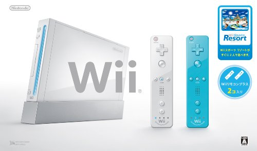 Wii本体 (シロ) Wiiリモコンプラス2個、Wiiスポーツリゾート同梱【メーカー生産終了】