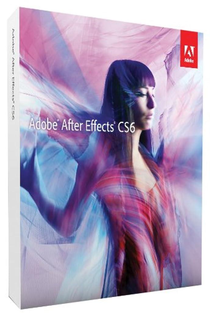焦がすキャプション物語【旧製品】Adobe After Effects CS6 Windows版