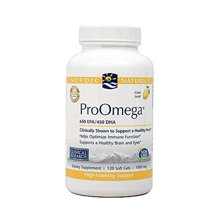 忠実に有毒オプショナルNordic Naturals ProOmega プロオメガ ソフトカプセル120粒 [海外直送品]