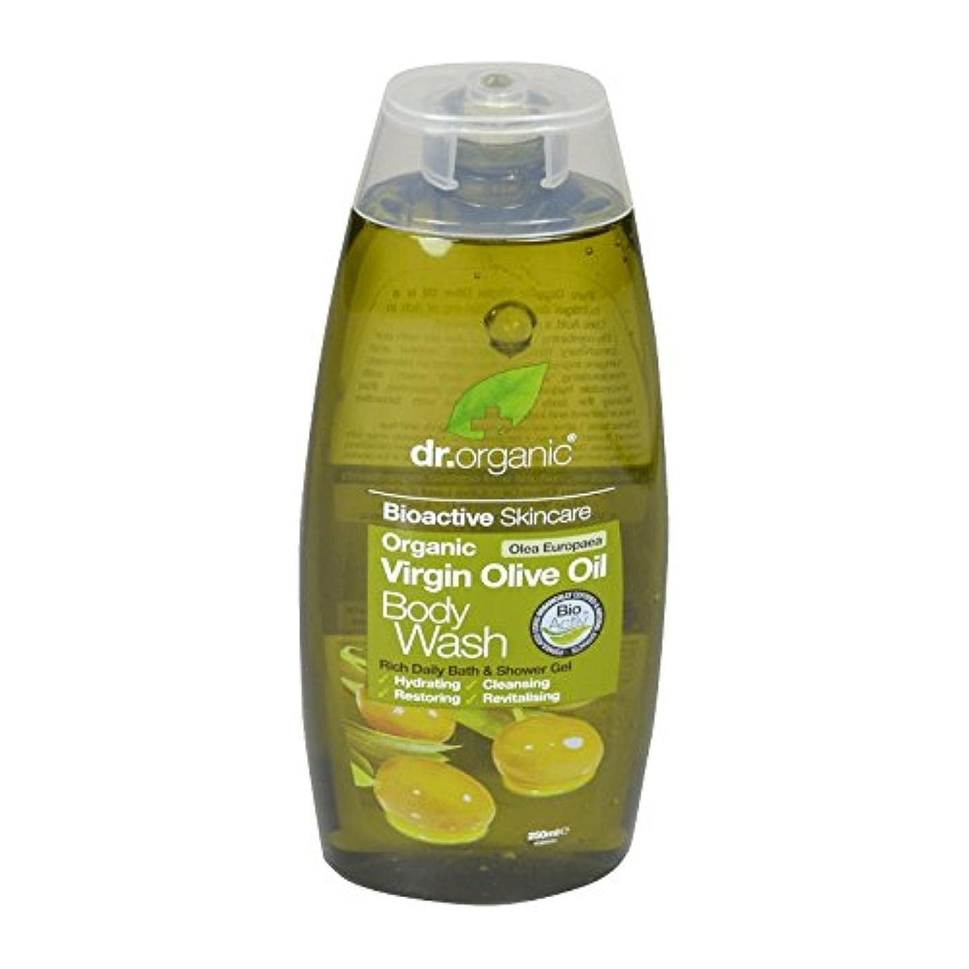 透明に最も遠いストラトフォードオンエイボンDr Organic Virgin Olive Oil Body Wash (Pack of 2) - Dr有機バージンオリーブオイルボディウォッシュ (x2) [並行輸入品]