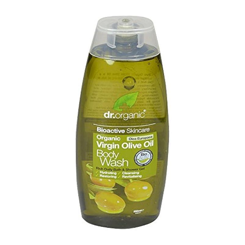 祖先灌漑フォーマットDr Organic Virgin Olive Oil Body Wash (Pack of 2) - Dr有機バージンオリーブオイルボディウォッシュ (x2) [並行輸入品]
