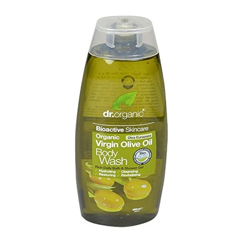 お気に入り滝ピアースDr有機バージンオリーブオイルボディウォッシュ - Dr Organic Virgin Olive Oil Body Wash (Dr Organic) [並行輸入品]