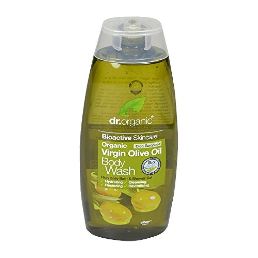 過激派まろやかな経験的Dr Organic Virgin Olive Oil Body Wash (Pack of 2) - Dr有機バージンオリーブオイルボディウォッシュ (x2) [並行輸入品]