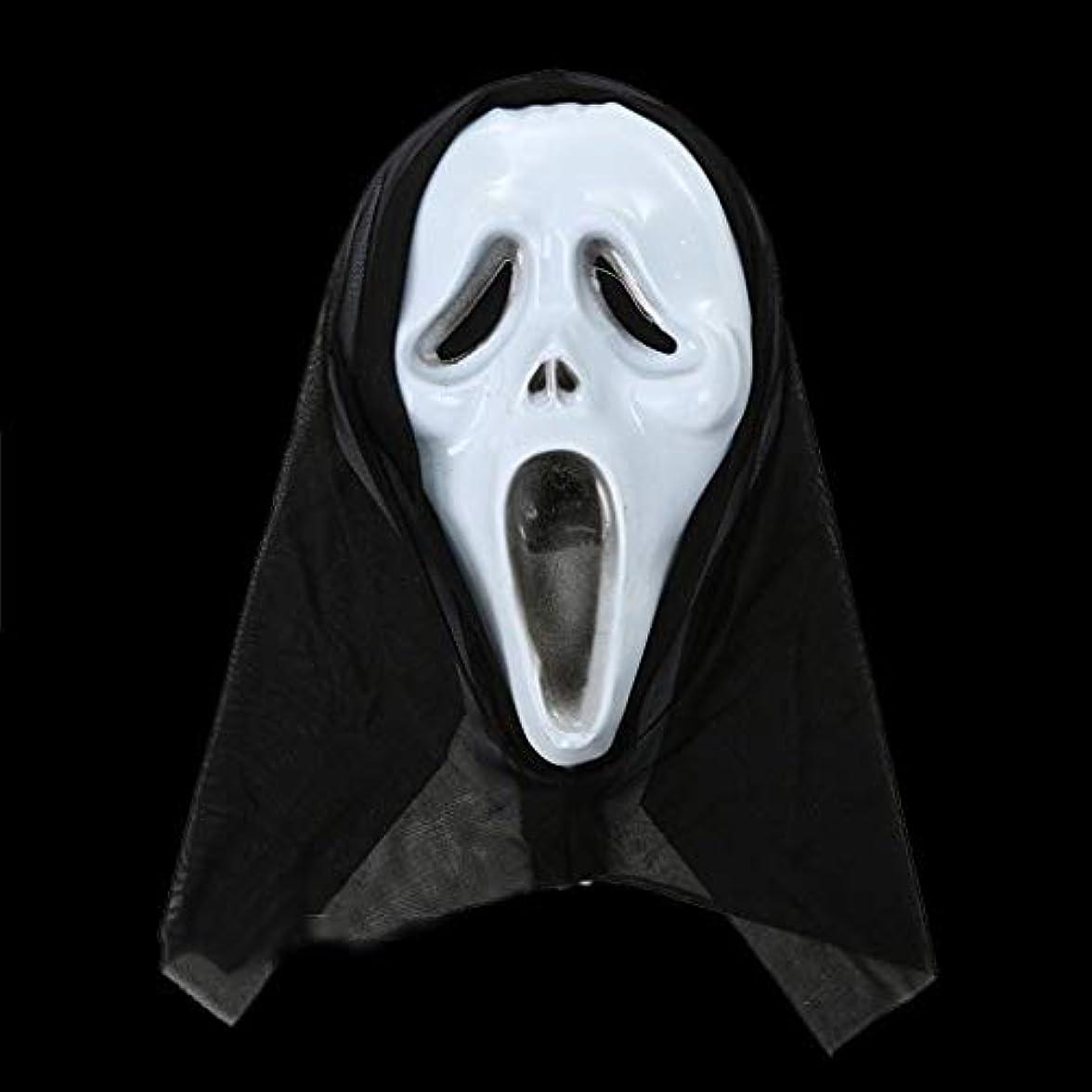 の中で誇大妄想魚DSJSP 男性ハロウィーン仮装衣装パーティーのためのホラー悪魔マスク、ほとんどの大人と十代の若者たちに適合 (Color : O)