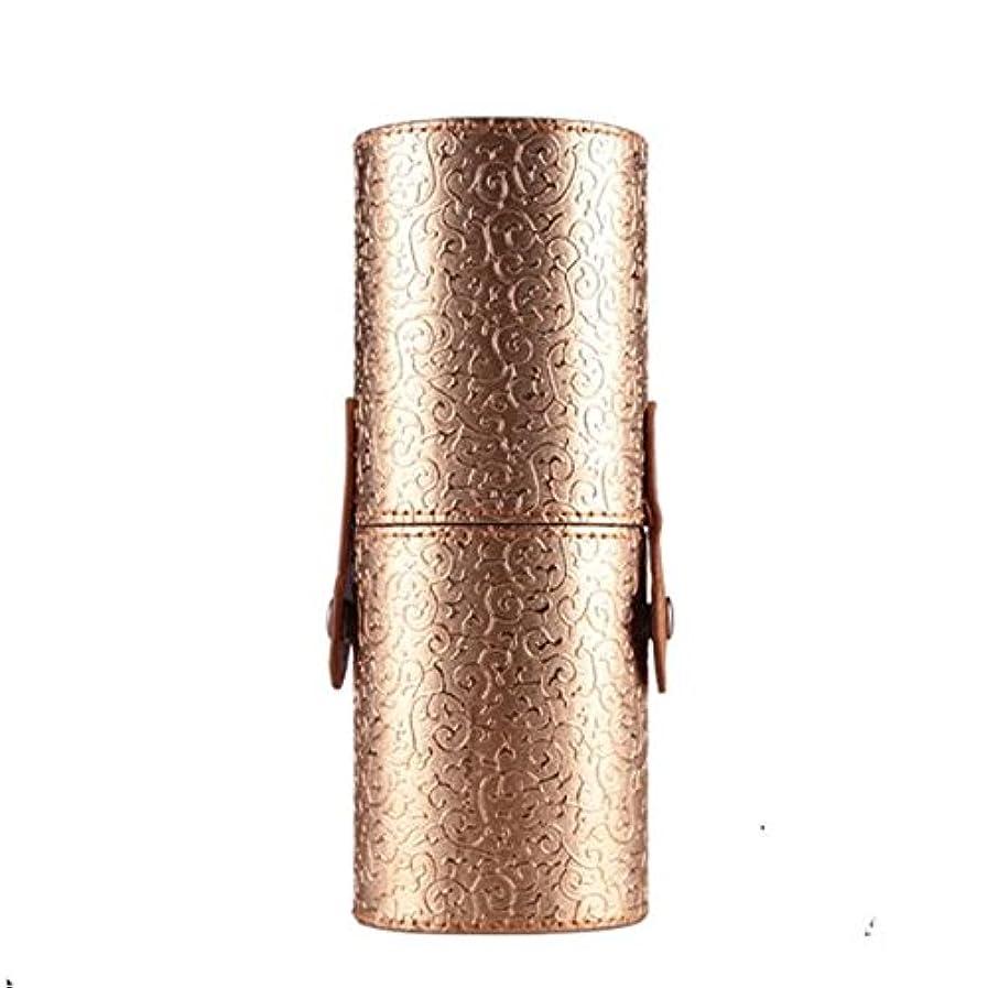 古代失礼な息切れFortan化粧ポーチ PU革 雲紋 化粧ブラシ 収納筒 メイクボックス コスメポーチ メイクアップポーチ 携帯し易い (金色)