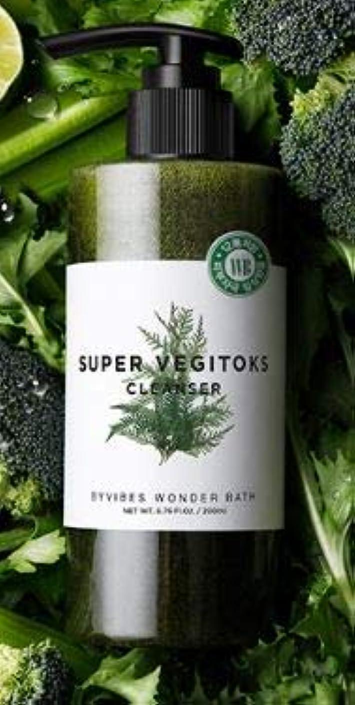 かすかな暗殺者小切手[WONDER BATH] Super Vegitoks Cleanser 200ml /ワンダーバス スーパー ベジトックス クレンザー 200ml (タイプ : #スーパーベジトックスクレンザーグリーン) [並行輸入品]